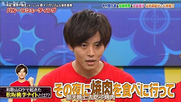 【U-ko字幕組】160825 VS嵐_20168292267.JPG