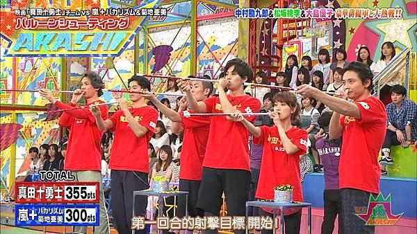 【U-ko字幕組】160825 VS嵐_201682922726.JPG