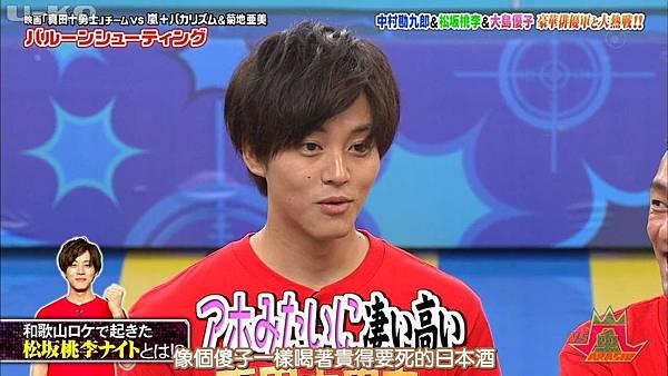 【U-ko字幕組】160825 VS嵐_201682922623.JPG