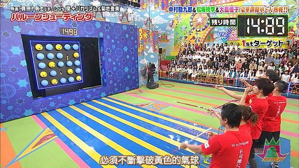 【U-ko字幕組】160825 VS嵐_201682922742.JPG