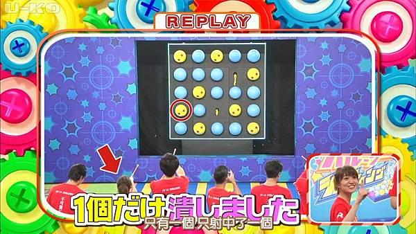 【U-ko字幕組】160825 VS嵐_201682922837.JPG