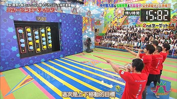 【U-ko字幕組】160825 VS嵐_201682922914.JPG