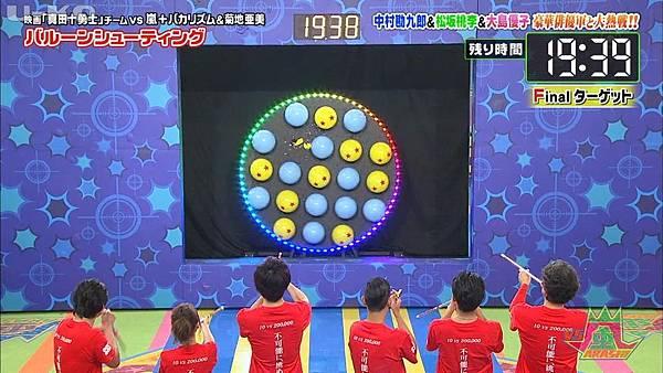 【U-ko字幕組】160825 VS嵐_201682923027.JPG