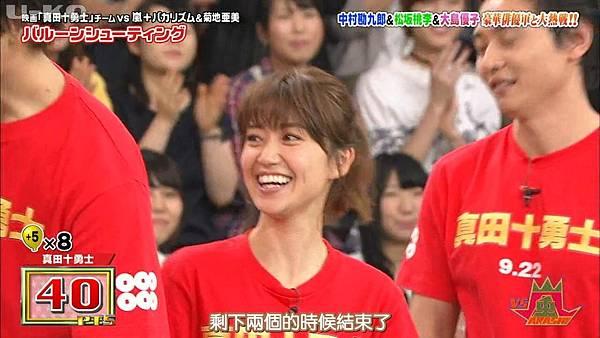 【U-ko字幕組】160825 VS嵐_201682922939.JPG
