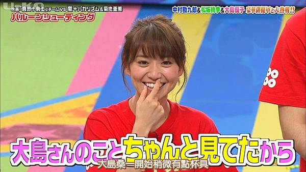 【U-ko字幕組】160825 VS嵐_201682923222.JPG