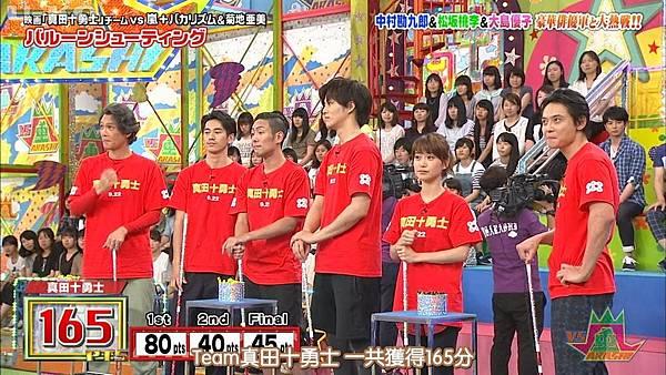 【U-ko字幕組】160825 VS嵐_20168292318.JPG