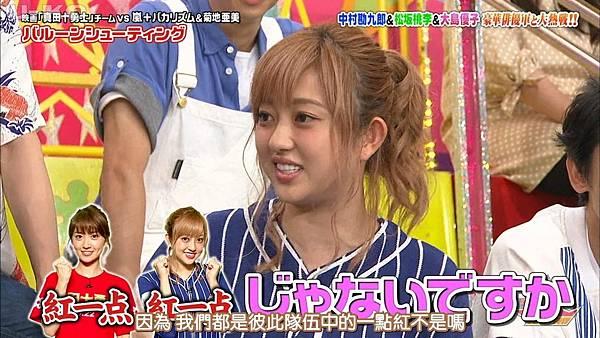 【U-ko字幕組】160825 VS嵐_201682923243.JPG