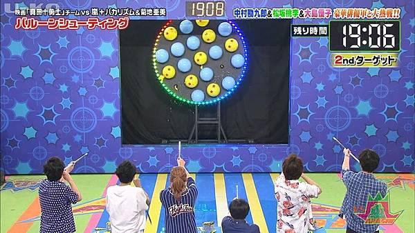 【U-ko字幕組】160825 VS嵐_201682923639.JPG