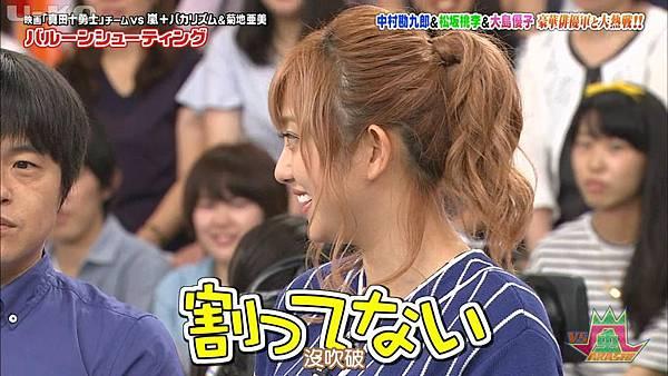 【U-ko字幕組】160825 VS嵐_201682923734.JPG