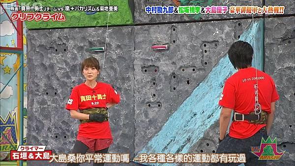 【U-ko字幕組】160825 VS嵐_201682924026.JPG