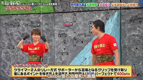 【U-ko字幕組】160825 VS嵐_201682923926.JPG