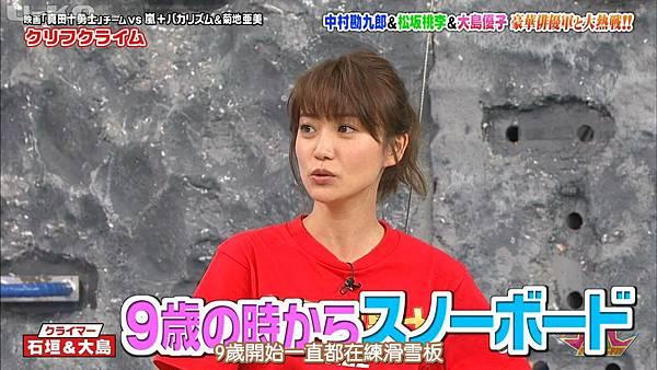 【U-ko字幕組】160825 VS嵐_201682924033.JPG