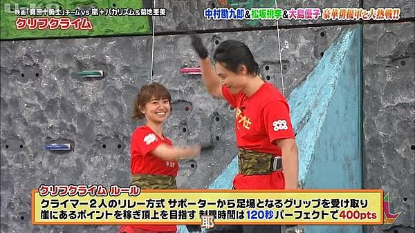 【U-ko字幕組】160825 VS嵐_201682923932.JPG