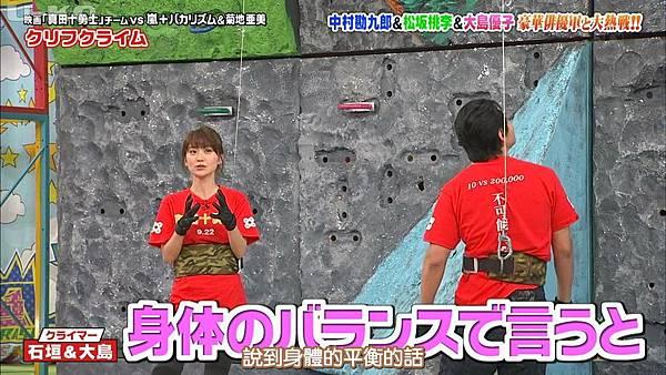 【U-ko字幕組】160825 VS嵐_201682924044.JPG