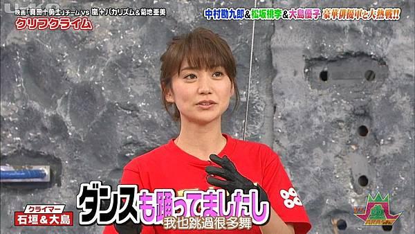 【U-ko字幕組】160825 VS嵐_201682924049.JPG