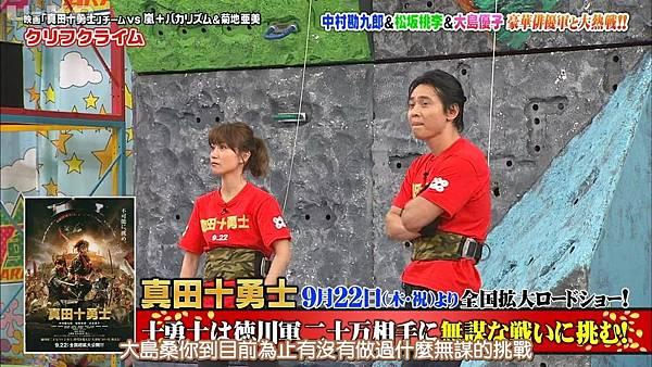 【U-ko字幕組】160825 VS嵐_20168292417.JPG
