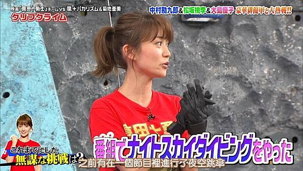 【U-ko字幕組】160825 VS嵐_201682924121.JPG