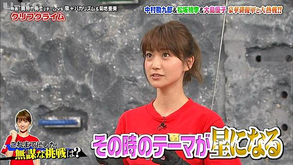 【U-ko字幕組】160825 VS嵐_201682924132.JPG