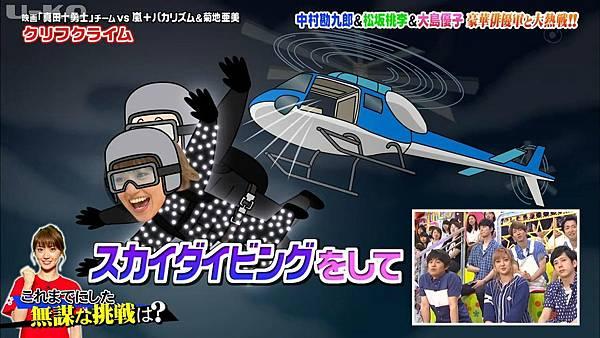 【U-ko字幕組】160825 VS嵐_201682924150.JPG