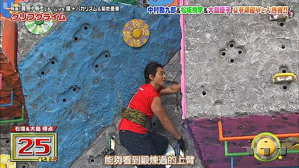 【U-ko字幕組】160825 VS嵐_201682924219.JPG