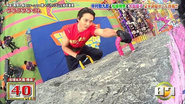 【U-ko字幕組】160825 VS嵐_201682924247.JPG