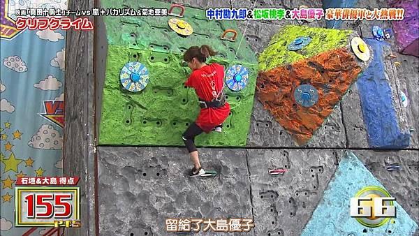 【U-ko字幕組】160825 VS嵐_201682924314.JPG