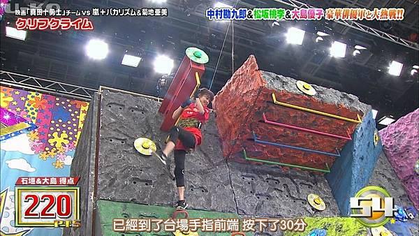 【U-ko字幕組】160825 VS嵐_201682924336.JPG