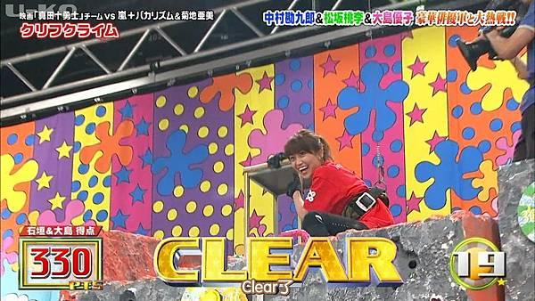 【U-ko字幕組】160825 VS嵐_201682924432.JPG