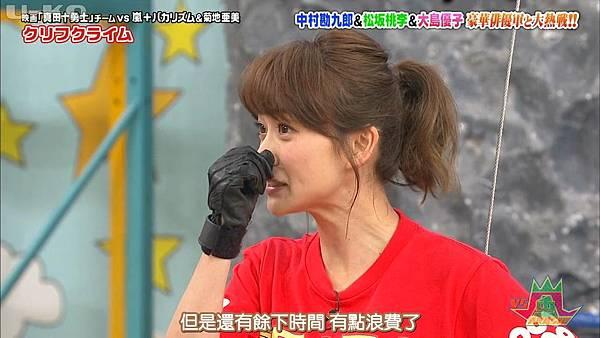 【U-ko字幕組】160825 VS嵐_201682924512.JPG
