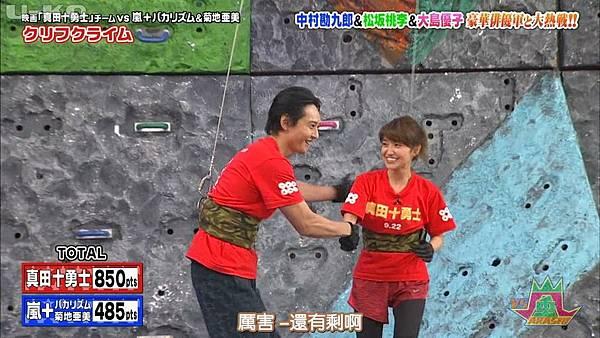 【U-ko字幕組】160825 VS嵐_201682924457.JPG