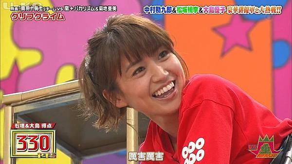 【U-ko字幕組】160825 VS嵐_201682924442.JPG