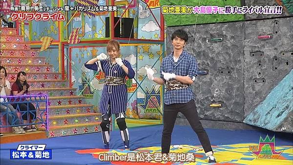 【U-ko字幕組】160825 VS嵐_201682924542.JPG