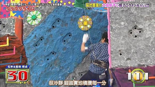 【U-ko字幕組】160825 VS嵐_201682924730.JPG