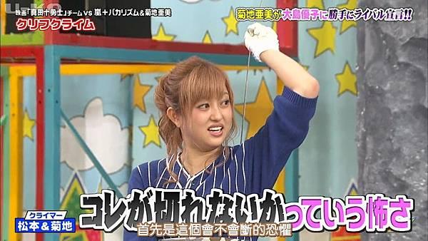【U-ko字幕組】160825 VS嵐_201682924618.JPG