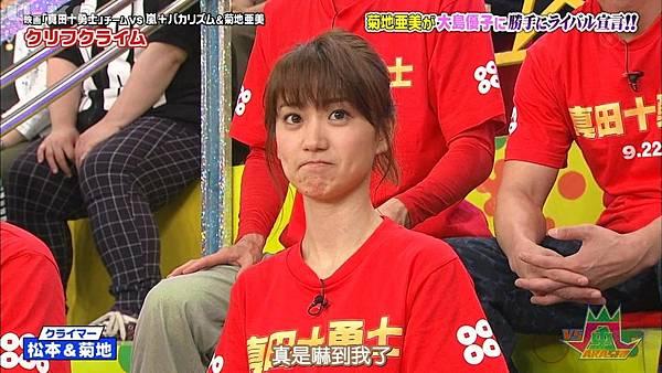 【U-ko字幕組】160825 VS嵐_20168292462.JPG