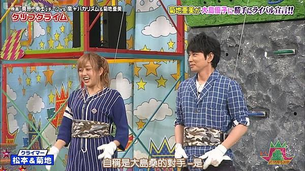 【U-ko字幕組】160825 VS嵐_201682924554.JPG