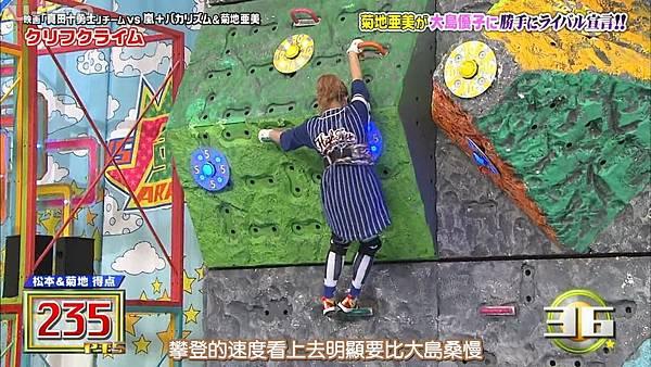 【U-ko字幕組】160825 VS嵐_201682924917.JPG