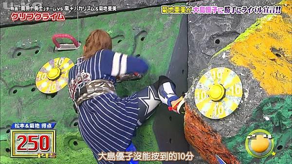 【U-ko字幕組】160825 VS嵐_201682924934.JPG