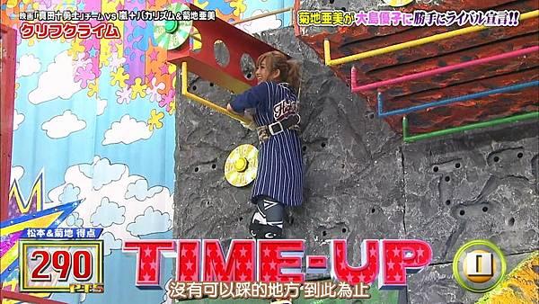 【U-ko字幕組】160825 VS嵐_20168292506.JPG