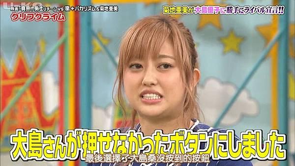 【U-ko字幕組】160825 VS嵐_20168292513.JPG