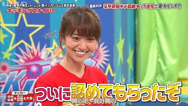【U-ko字幕組】160825 VS嵐_201682925311.JPG