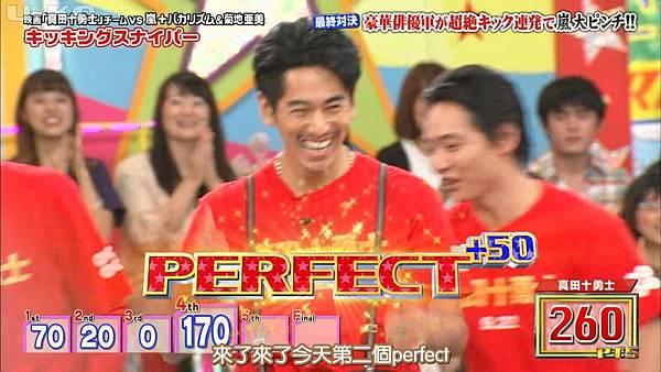 【U-ko字幕組】160825 VS嵐_201682925528.JPG