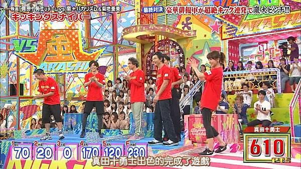【U-ko字幕組】160825 VS嵐_201682925610.JPG