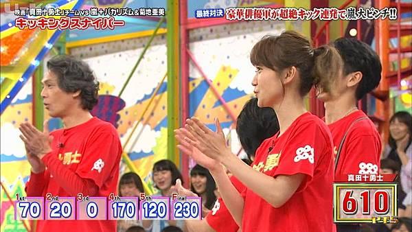 【U-ko字幕組】160825 VS嵐_201682925624.JPG