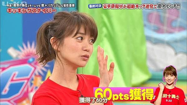 【U-ko字幕組】160825 VS嵐_20168292577.JPG