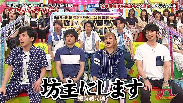 【U-ko字幕組】160825 VS嵐_201682925717.JPG