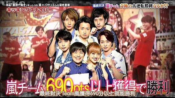 【U-ko字幕組】160825 VS嵐_201682925933.JPG