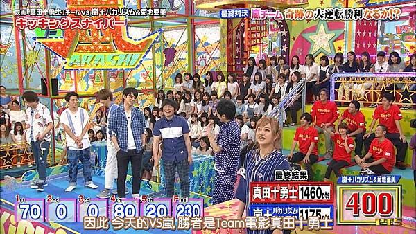 【U-ko字幕組】160825 VS嵐_20168293134.JPG