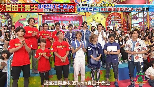 【U-ko字幕組】160825 VS嵐_20168293227.JPG