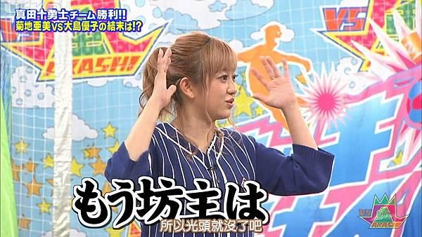 【U-ko字幕組】160825 VS嵐_2016829324.JPG